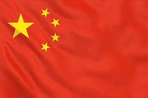 https%3A%2F%2Feditorial.fxstreet.com%2Fimages%2FMacroeconomics%2FCountries%2FAsia%2FChina%2Fchina flag 42255760 Large